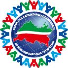 Портал Ассамблеи и Дома Дружбы народов Татарстана
