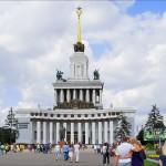 Ассамблея россии