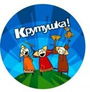 VIII_Festival_Krutushka_10160265743505274915eb7116c36794723536d04f14b25f