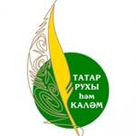 tatar-ruhy