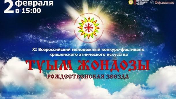 IMG-20200113-WA0000-1024x819-610x343