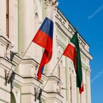 depositphotos_188052010-stock-photo-flags-of-the-russian-federation