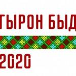 photo_2020-06-16_14-56-51-610x343