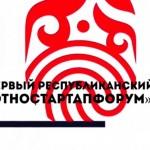 Bez-imeni-11-610x343