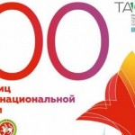 Snimok7-610x343