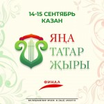 vagapov-150x150