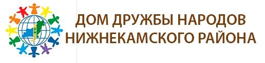 НКАМСК