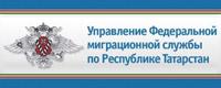 bn-ufms