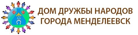 мЕНДЕЛЬ