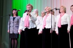 Концерт, посвященный Дню матери (25.11.2014)