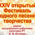 афиша 22