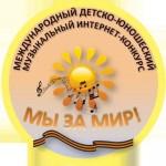 my_za_mir_logo