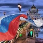 дкша россии