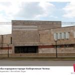 dom-druzhby-narodov-v-gorode-naberezhnye-chelny-0001617211-preview