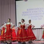 Открытие Конкурса «Туган тел» (8.04.15)