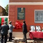 Открытие мемориальной доски на улице Нариманова (31.05.13)