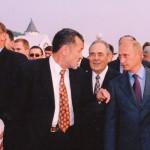 Визит Путина. День республики