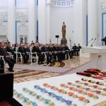 Вручение наград Путиным