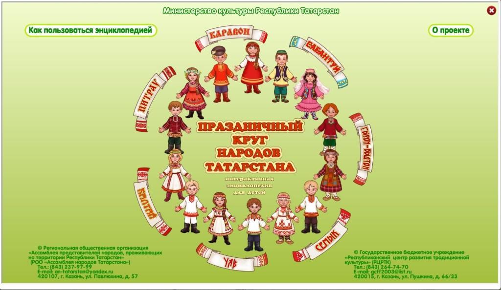 Календарь 1939 года православный календарь