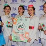 Отборочный тур «Наш дом — Татарстан» (г. Лениногорск) (12.10.17)