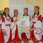 Отборочный тур «Наш дом — Татарстан» (г. Нурлат) (06.10.17)