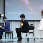 День азербайджанской молодежи