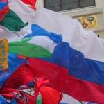 Единство российской нации флаги
