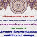 ЋЎкпў«Ґ_ЁҐ Є 29.04.18-2(1)