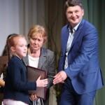 Кирилло - Мифодиевские чтения (17.05.18)