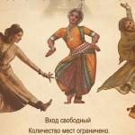 Afishka-1-=- =-copy-2-724x1024