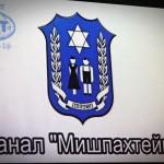 Последний звонок  НКА евреев (22.05.18)