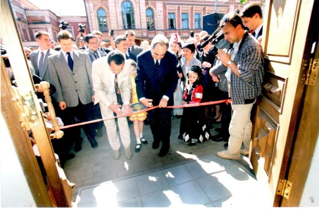 Открытие Дома Дружбы 1999 год
