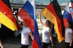 Германия Россия немцы
