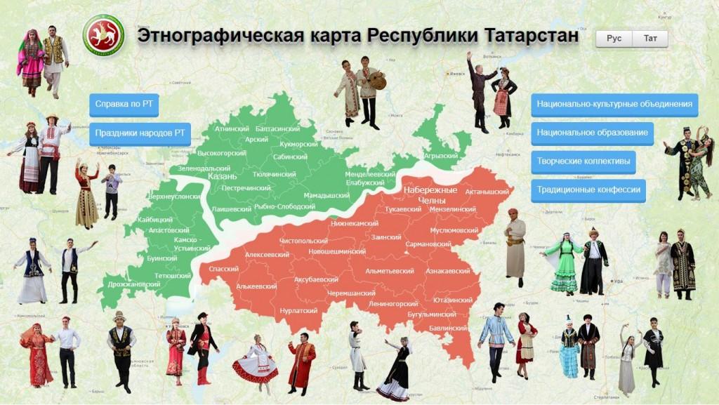 Этнографическая карта