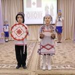 День народного единства в детском саду № 73 (09.11.18)