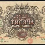 UkraineP40-1000Karbovantsiv-(1918)_f-donated