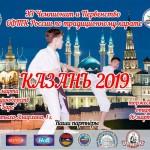 IMG-20190131-WA0004-1024x723