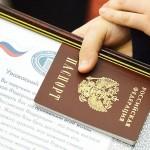 Миграция паспорт России