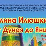 афиша 4 МАРТА