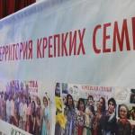 """Открытие отборочных туров конкурса """"Ничкэбил"""" (15.05.19)"""