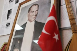 Концерт ко Дню памяти Ататюрка (20.05.19)
