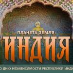 PZ_India_Kazan-723x1024