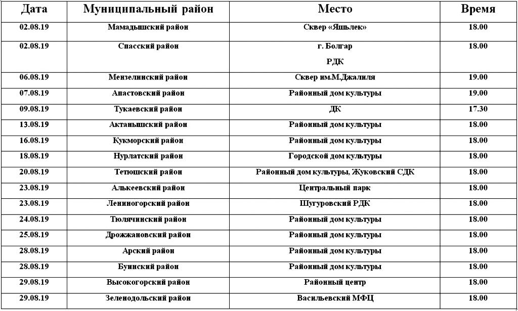 Snimok31-1024x615