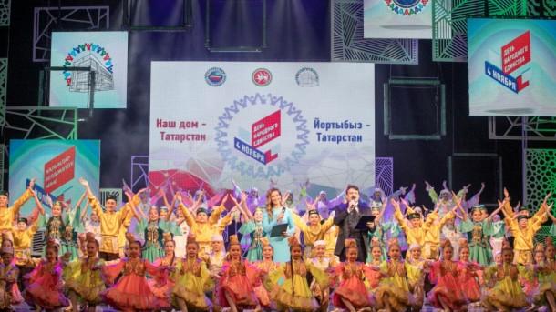 Гала-концерт фестиваля «Наш Дом — Татарстан» (04.11.19)