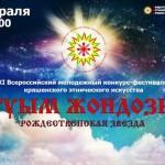IMG-20200113-WA0000-1024x819