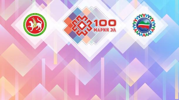 100-МЭ