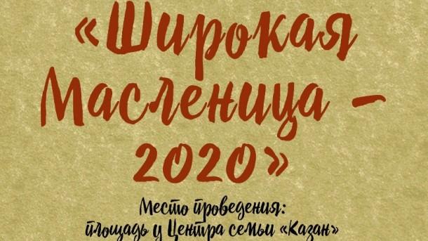 PHOTO-2020-02-19-21-01-18-kopiya-610x343
