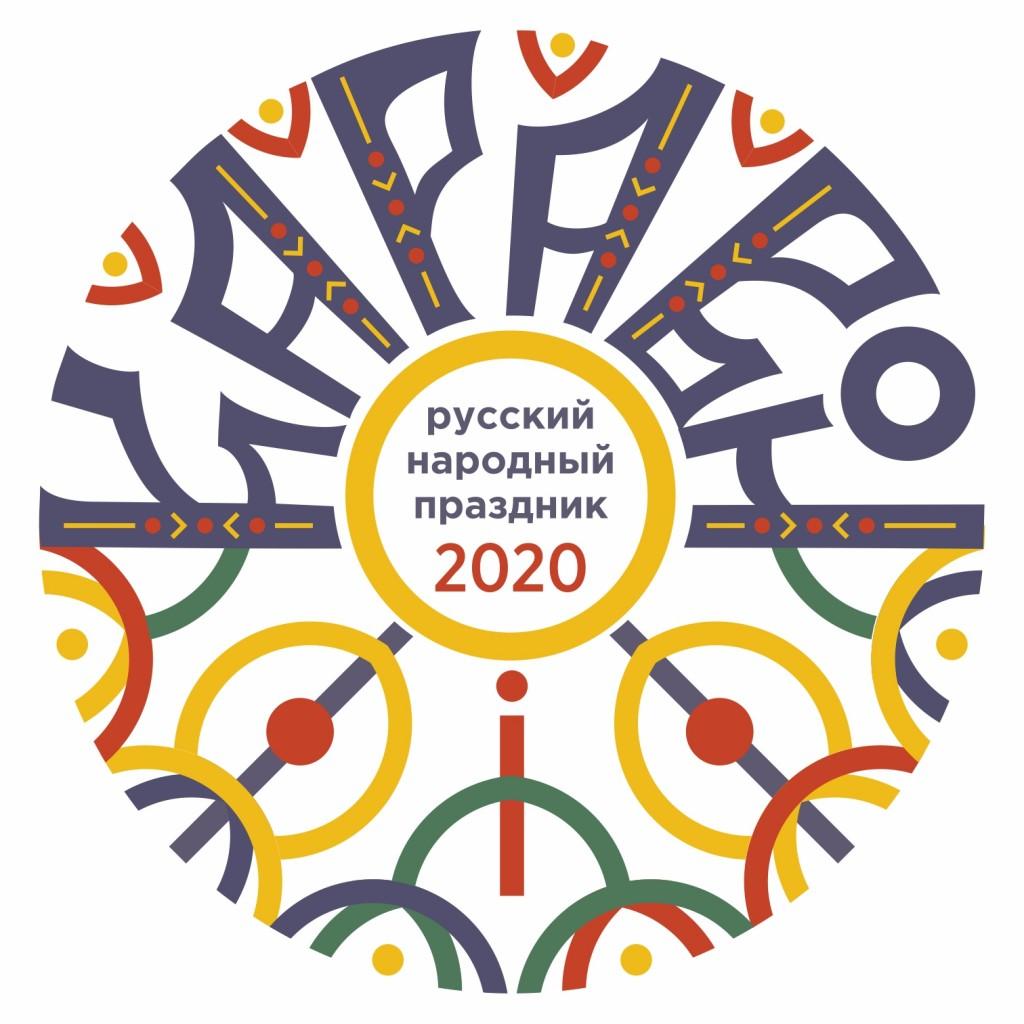 ЛОГО КАРАВОН круг 2020