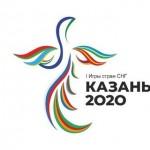 Игры стран СНГ 2020