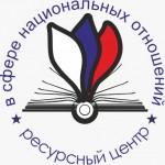 Логотип РЦ